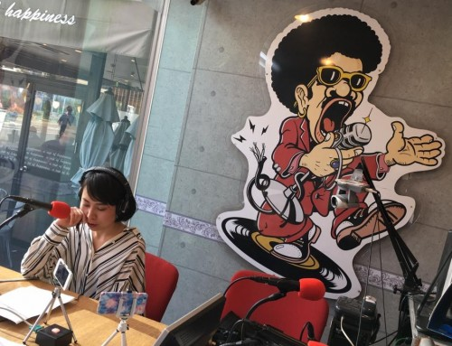 岩橋ひかりがメインパーソナリティのラジオ番組がスタートいたしました