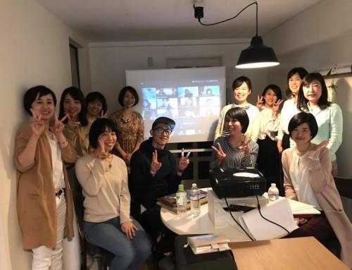 MYコンパスラボ 3月定例会 :イトーキ  戸田裕昭さん にご講演いただきました