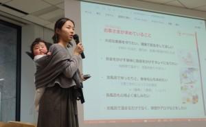 【プレスリリース】キャリア支援革命 第2弾! 新しい働き方を応援する「女性のためのビジネスプランコンテスト」一般公開にて開催