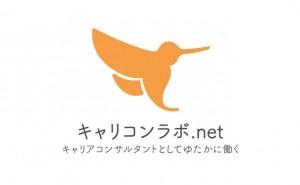 キャリアコンサルタントの新しい働き方を提案する新メディア「キャリコンラボ.net」リリース