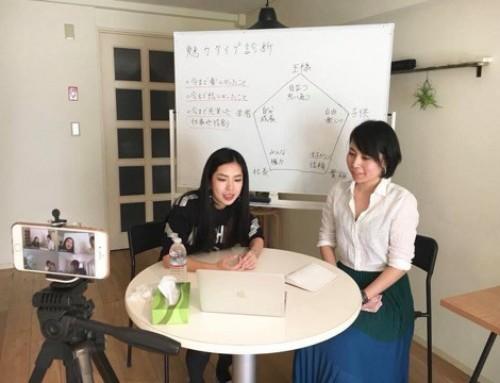 小田桐あさぎさんスペシャルセミナー開催!会社勤めワーママの新しい学びのカタチ