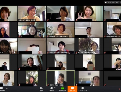 【活動実績・6期開講式】グローバルなアカデミー 最終回6期 開講式を開催しました!