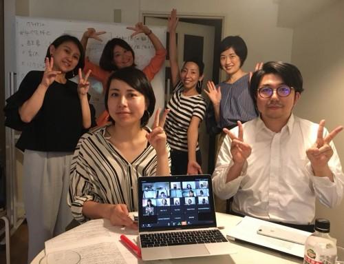 【開催レポート・ラボ5月定例会】ビジネスプランコンテストから広がる展望!