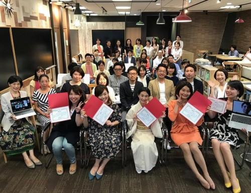 【開催レポート】「女性のためのビジネスプランコンテスト」ファイナリスト選考会