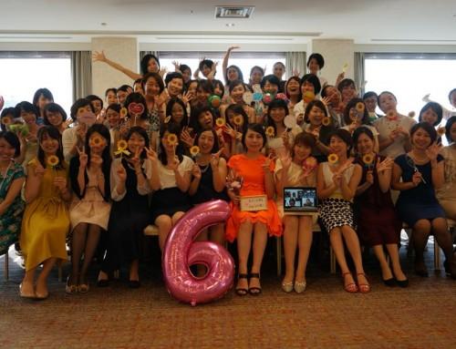【活動実績】MYコンパスラボ総会&MYコンパスアカデミー 最後の6期生修了式を行いました