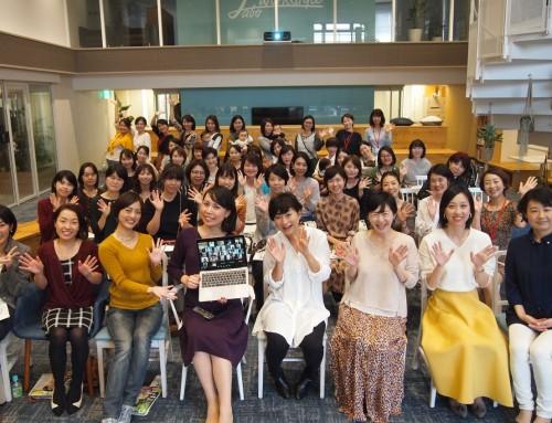 【開催レポート・カレッジ特別セミナー】転機の活かし方〜育休中に新しい働き方に挑戦する女性たち〜