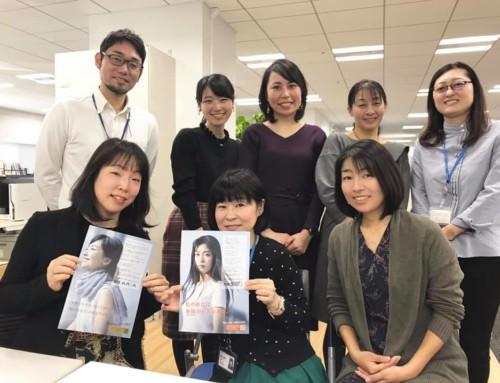 日経BP社「日経xwomanプロジェクト」のコミュニティ運営サポートを開始しました