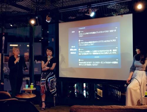 「個の時代における女性の働き方」をテーマにしたトークイベントに登壇しました