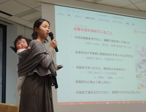 【プレスリリース】転職支援など5つの新企画で、新年度自分らしく働きたいママを応援!