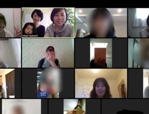 【3月開催イベント】「育休からの復職」オンラインセミナー(3/11)