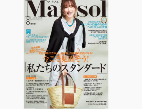 集英社の女性誌「Marisol」に代表・岩橋ひかりの働き方が掲載されました
