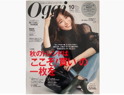 女性誌「Oggi」(小学館)に代表・岩橋の記事が掲載されました
