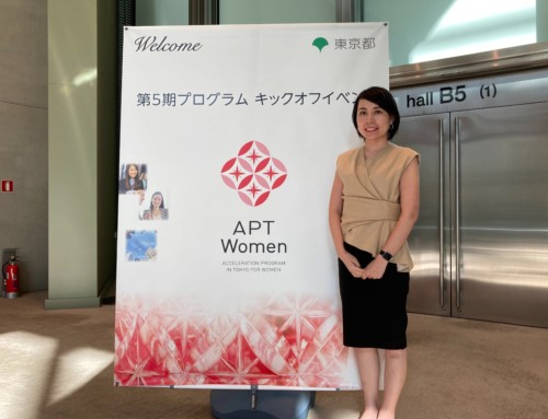 東京都主催の女性ベンチャー成長促進事業「APT Women」に採択されました。