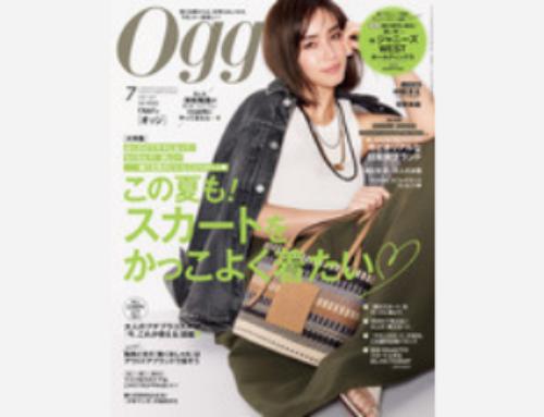 女性向けファッション誌「Oggi」(小学館)に岩橋ひかりの記事が掲載されました